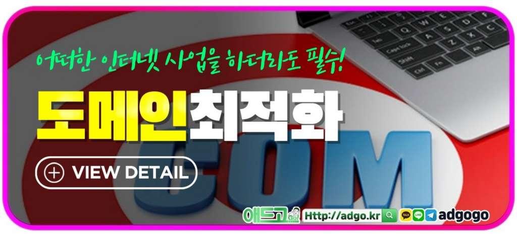 청주상당온라인광고홈페이지제작